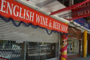 Liquor vends ban: Cheers for some, shock for others