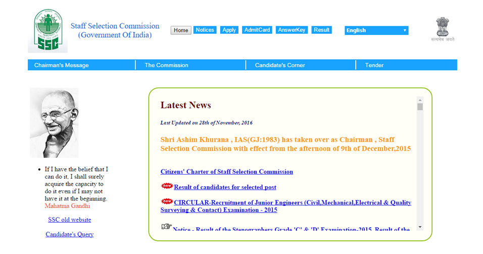 SSC MTS admit card/hallticket 2017 for different regions released at www.ssc.nic.in, ssc-cr.org | Download now