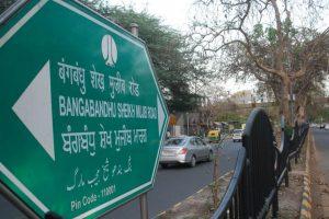 Hasina thanks New Delhi for naming road after Bangabandhu