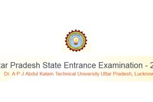 UPSEE admit card 2017 released at www.upsee.nic.in | Download admit card/hall ticket now