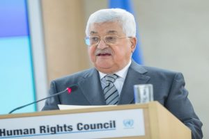 Palestinian Central Council recommends suspending recognition of Israel