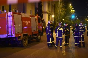 Bomb explodes outside Eurobank office in Athens