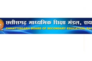 CGBSE result 2017: Chhattisgarh Board class 12th results to be declared at cgbse.nic.in, www.cgbse.net