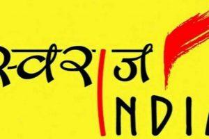 Ahead of MCD polls, 2 Swaraj India candidates switch to BJP