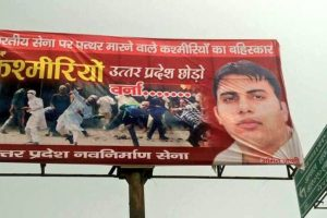 Anti-Kashmiri banners: UP Navnirman Sena's Amit Jani arrested