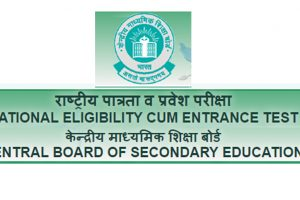 CBSE NEET 2017 admit card available online at www.cbseneet.nic.in | Website not working