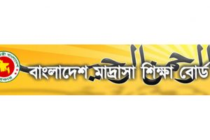 Bangladesh SSC Results 2017 to be declared at www.educationboardresults.gov.bd, www.bmeb.gov.bd