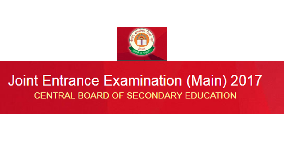 JEE Main result 2017 to be declared at jeemain.nic.in, cbseresults.nic.in | Check JEE Main score card