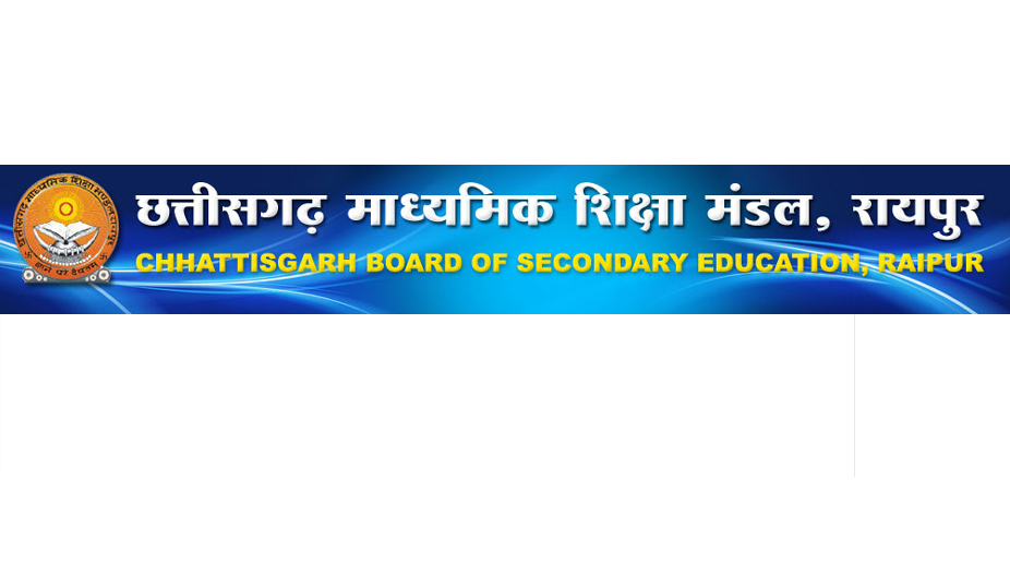CGBSE 12th Result 2017 declared at cgbse.nic.in | Check now