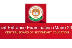 Check JEE Main result 2017 online at cbseresults.nic.in, jeemain.nic.in   Download Scorecard/rankcard now