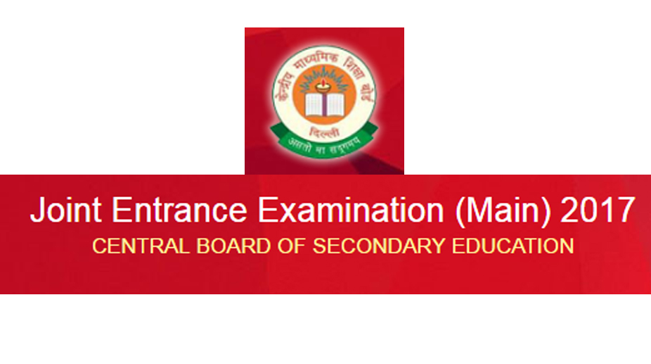 Check JEE Main result 2017 online at cbseresults.nic.in, jeemain.nic.in | Download Scorecard/rankcard now