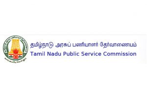 TNPSC 2017 Group 2A recruitment exam online application available at www.tnpsc.gov.in | Apply now