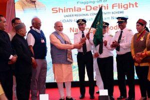 PM Modi launches 'Udan', talks of 'New India'