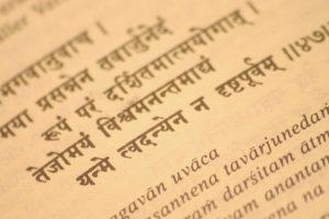 Seminar on relevance of Sanskrit musicological texts