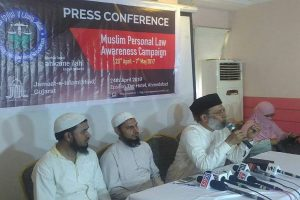 Jamaat launches Muslim law awareness campaign