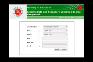 SSC results BD 2017 for all boards to be announced at www.educationboardresults.gov.bd, www.bmeb.gov.bd | Bangladesh SSC Results 2017
