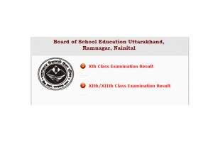 Uttarakhand Board to announce Class 10 result, Class 12 results 2017 at uaresults.nic.in