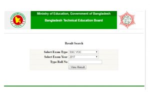 SSC results 2017 BD: Rajshahi Education Board results 2017 available at rajshahieducationboard.gov.bd | Check now
