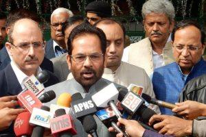 Don't communalise vigilante attacks: Mukhtar Abbas Naqvi