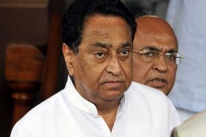 Will Kamal Nath Be MP Face?