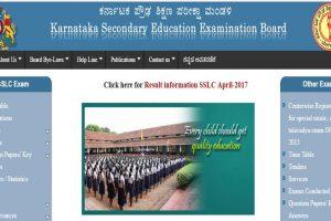 KSEEB to announce Karnataka SSLC Results 2017 at kseeb.kar.nic.in