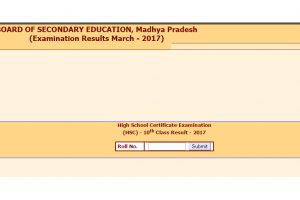 MPBSE Class 12 results 2017, Class 10 results 2017 announced at mpresults.nic.in | Check MPBSE Board Results 2017 now