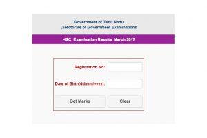 Tamil Nadu Board TNBSE class 12 board results 2017 declared at tnresults.nic.in | Check Tamil Nadu Board results now