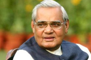 Vajpayee expected to make full recovery in a few days: AIIMS