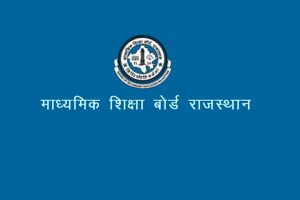 Rajashtan Board RBSE class 12 results 2017 announced for Science, Commerce, Art streams at Rajresults nic in, rajeduboard.rajasthan.gov.in, results.gov.in | Check now