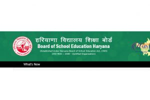 Visit www.bseh.org.in not www.bseh.org for BSEH HBSE class 10th results 2017 | Haryana Board 2017 results