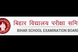 Bihar Board Results 2017 for BSEB Class 10 (High School), Class 12 (Intermediate) Results 2017 to be announced on www.biharboard.ac.in