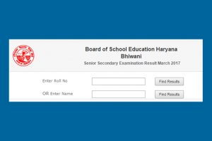 Check Haryana Board BSEH HBSE class 12th results 2017 now at bseh.org.in not bseh.org | Board of School Education Haryana, Bhiwani
