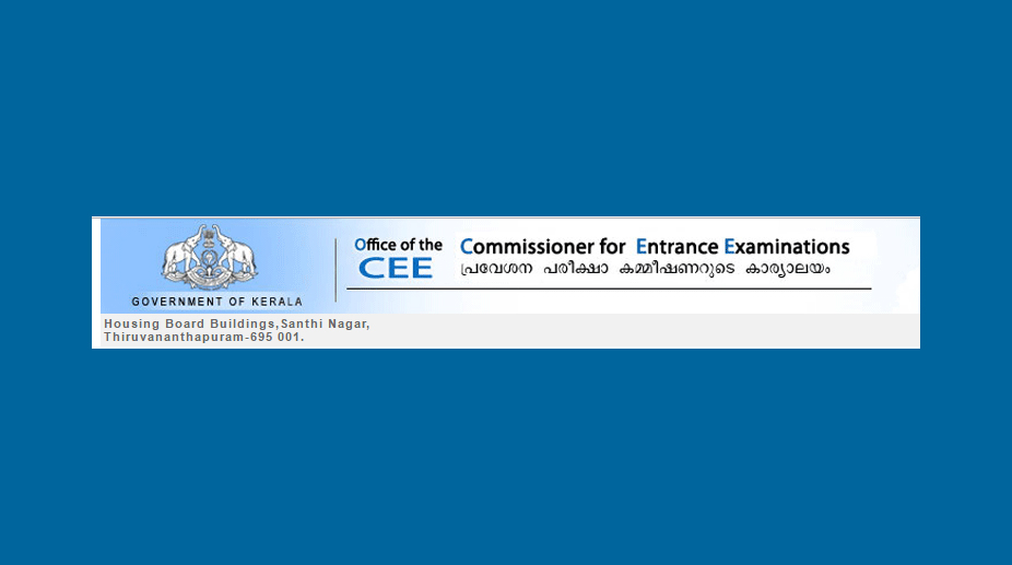 CEE KEAM 2017 results to be announced soon at www.cee.kerala.gov.in | Kerala Entrance Exam 2017