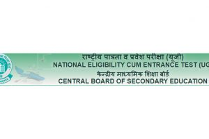 CBSE NEET 2017 answer key to be released at cbseneet.nic.in | Download