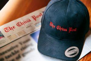 A newspaper begins a news journey