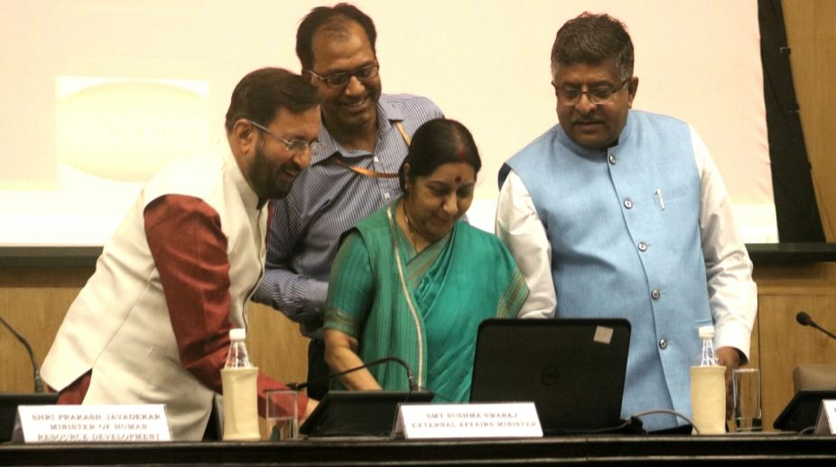 Online mechanism to verify students' records with CBSE