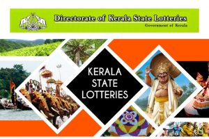 Kerala Lotteries 2017: Vishu Bumper results 2017 announced online at www.keralalotteries.com | Check Winner list
