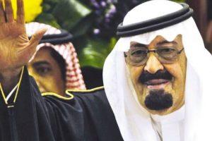 Curb Saudi export of Wahabbism