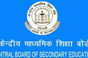 CBSE reschedules physical education paper for class 12 to April 13