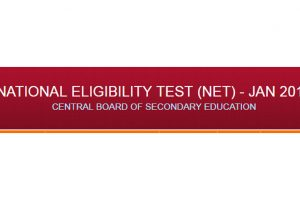 Check your CBSE UGC NET results 2017 at cbsenet.nic.in, cbseresults.nic.in | Available online