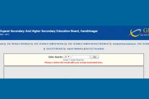 Check gseb.org for Gujarat GSEB Class 10th results 2017