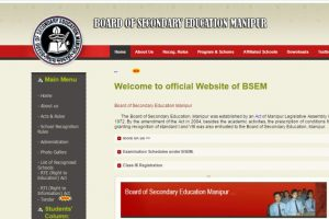 Manipur BSEM HSLC results 2017 to be announced on manresults.nic.in, bsem.nic.in