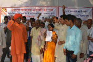 Motihari sugar mill workers demand CBI probe into immolation deaths