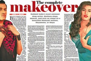 The complete makeover