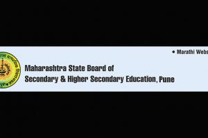 Maharashtra Board Class 10 SSC Result 2017 to be declared at mahresults.nic.in, mahahsscboard.maharashtra.gov.in | MSBSHSE