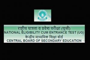 CBSE NEET 2017 results expected before June 26 at cbseneet.nic.in | Check now
