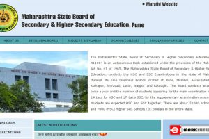 Maharashtra SSC result 2017 likely to be declared today by MSBSHSE; check at mahresult.nic.in