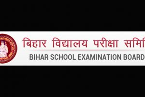 BSEB Bihar Board Class 10th results 2017 will be declared before June 20 at www.biharboard.ac.in
