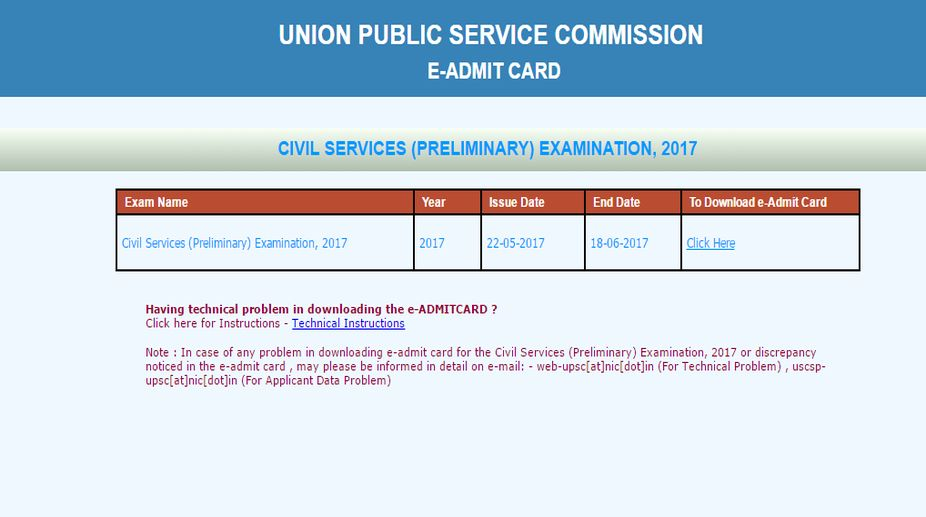 UPSC 2017 admit card: Steps to download e-admit card on upsc.gov.in, upsconline.nic.in