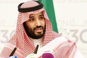 Saudi Crown Prince to begin UK visit